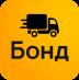 Дешевое Грузовое такси в Одессе. Недорого - изображение 3