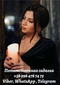 Дистанционное гадание Анжела. Точные предсказания Москва - изображение 1