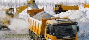 Доставкапеска, щебня, чернозёма, Киев, Киевская область - изображение 1