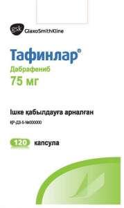 Доставка Тафинлар по Украине круглосуточно - изображение 1