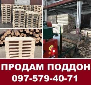 Европоддоны 1200X800 стандартные, поддоны нестандартные. Купить европоддоны Киев. - изображение 1