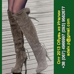 Евро бренды 2013. Сток обувь Италия оптом. Киев - изображение 1