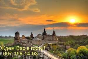 Жилье посуточно в г. Каменец-Подольский, гостиница недорого и уютно - изображение 1