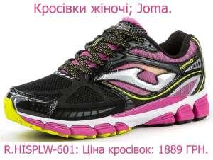 Жіночі кросівки. - изображение 1