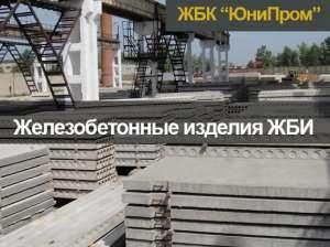 Забор, лотки, кольца и прочее ЖБК, ЖБИ от производителя - изображение 1