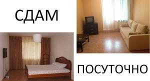 Забронироватьдвухкомнатную квартирув Киеве. Аренда - изображение 1