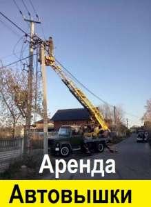 Заказать Автовышку АП17, Киев || Безналичная оплата с НДС || Аренда автовышки от 1500 грн - изображение 1