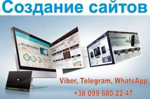 Заказать Сайт визитку, Интернет-магазин, Landing page Drupal - изображение 1