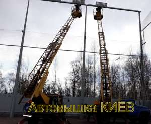 Заказ автовышек Киев.Услугиавтовышки - изображение 1