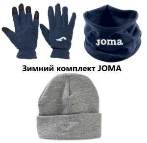 ЗИМНИЙ _ КОМПЛЕКТ_JOMA_ - изображение 1
