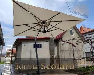 Зонты для дачи, сада,кафе, ресторанов Scolaro, Италия - изображение 1