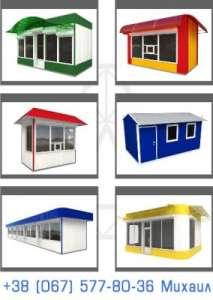 Изготовим торговые киоски, павильоны, торговые ряды, офисы, строительные бытовки, все виды МАФ и БМЗ в Харькове и по всей Украи - изображение 1