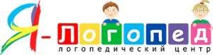 индивидуальные занятия с логопедом - изображение 1