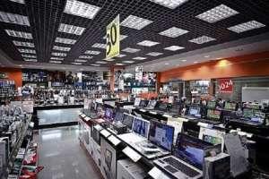 Интернет магазин бытовой техники в Луганске - изображение 1