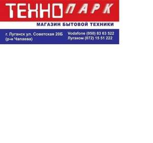 Интернет магазин Бытовой Техники и Электроники - изображение 1