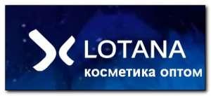 """Интернет магазин корейской косметики оптом """"Lotana"""" - изображение 1"""