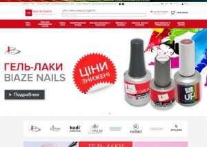 Интернет магазин товаров для маникюра (трафик 390 с гугла) + Розетка - изображение 1