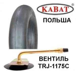 Камера 710/70-42 (650/85-42) TR - 218A Kabat - изображение 1