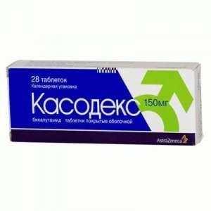 Касодекс 150 – препарат с доставкой домой - изображение 1