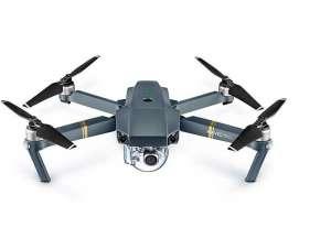 Квадрокоптер DJI Mavic Pro китайская версия - изображение 1