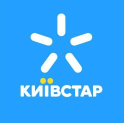 Киевстар «Домашний Интернет» Кривой Рог - изображение 1