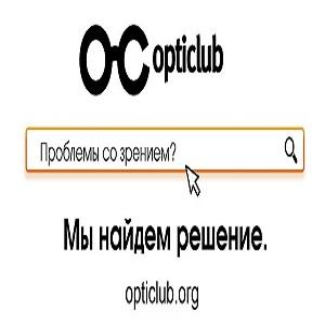 Киев 2016 Офтальмологическая социальная сеть Opticlub - изображение 1