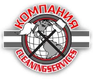 Клининговые услуги по уборке квартир Киев - изображение 1