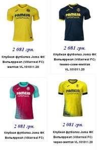 Клубная футболка Joma ФК - изображение 1