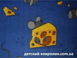 Ковролин. Ковры. Детские коврики. - изображение 1