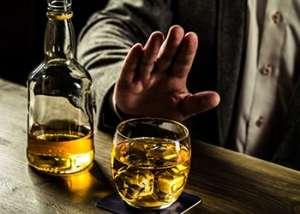 Кодирование от алкоголизма - изображение 1