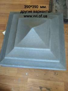 Колпак на столб 390*390 мм. - изображение 1