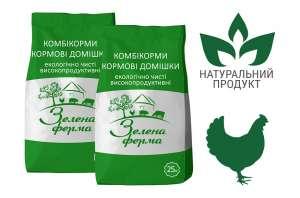 Комбикорма и кормовые добавки в Мариуполе - изображение 1