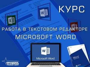 Компьютерные курсы в Харькове - изображение 1
