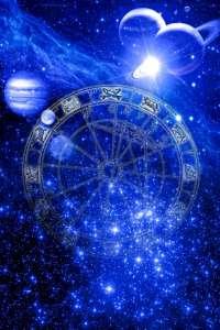 Консультация астролога онлайн - изображение 1