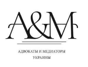 Консультация уголовного адвоката Харьков - изображение 1