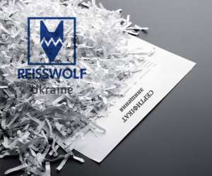 Конфиденциальное уничтожение документов - изображение 1