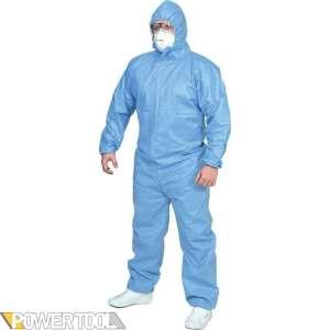 Костюм защитныйBE SAFE PRO WORKER - изображение 1