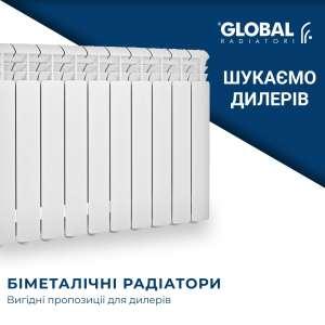 Котлы отопления и радиаторы отопления от поставщика - ОПТ - изображение 1
