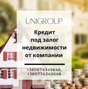 Кредит без справки о доходах в Киеве - изображение 1