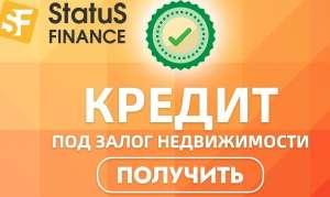Кредит без справок о доходах от частного инвестора от 1,5% в месяц - изображение 1