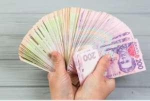 Кредит готівкою за 2 години під заставу нерухомості. - изображение 1