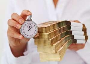 Кредит, кредитование, помощь в получении кредита. Киев - изображение 1