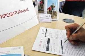 Кредит от частного инвестора под залог недвижимости, Киев - изображение 1