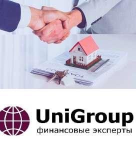 Кредит под залог дома Киев. Кредит с любой кредитной историей. - изображение 1