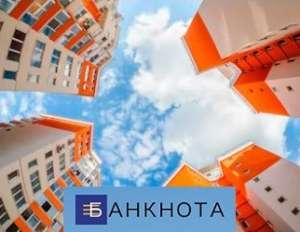 Кредит под залог недвижимости всего от 1,5% в месяц Днепр - изображение 1