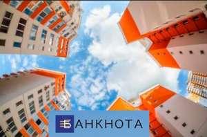 Кредит под залог недвижимости в Одессе за 2 часа - изображение 1
