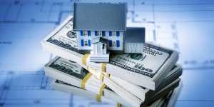 Кредит под залог недвижимости. Оформить кредит Киев. - изображение 1