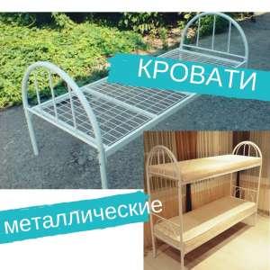 Кровати металлические опт и розница - изображение 1