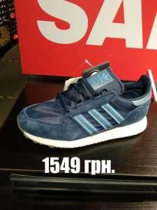 Кроссовки adidas - изображение 1