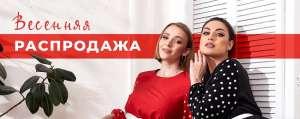 Крупный онлайн-магазин женской одежды больших размеров в Украине - изображение 1